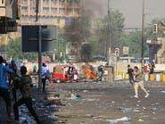 لجنة حقوقية عراقية: قناصة يستهدفون المحتجين