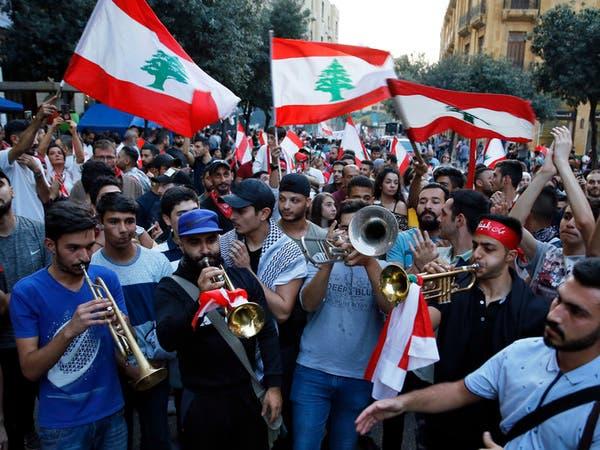 مئات المتظاهرين وسط بيروت.. ونصب خيم أمام شركة الكهرباء