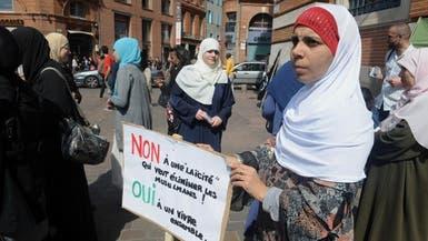 فرنسا.. مسيرة للدفاع عن الإسلام تثير انقساماً