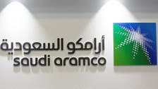 Saudi Arabia's oil giant Aramco completes $70 billion SABIC megadeal