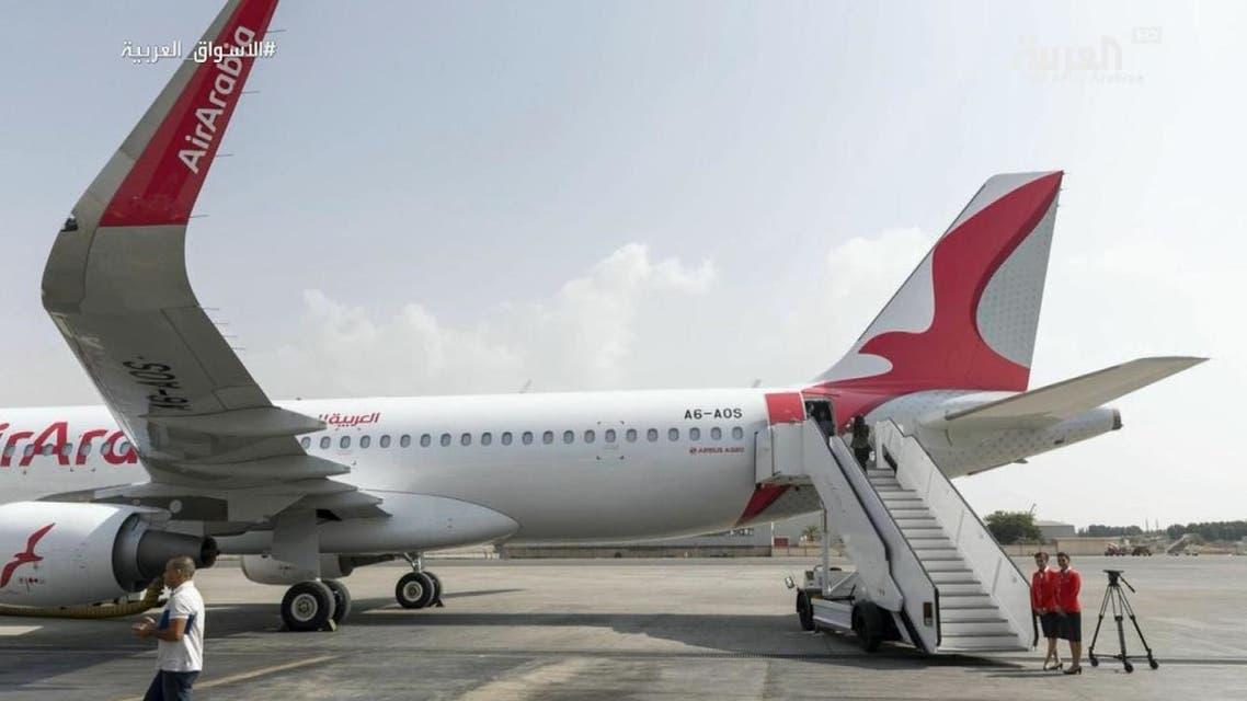 أرباح العربية للطيران
