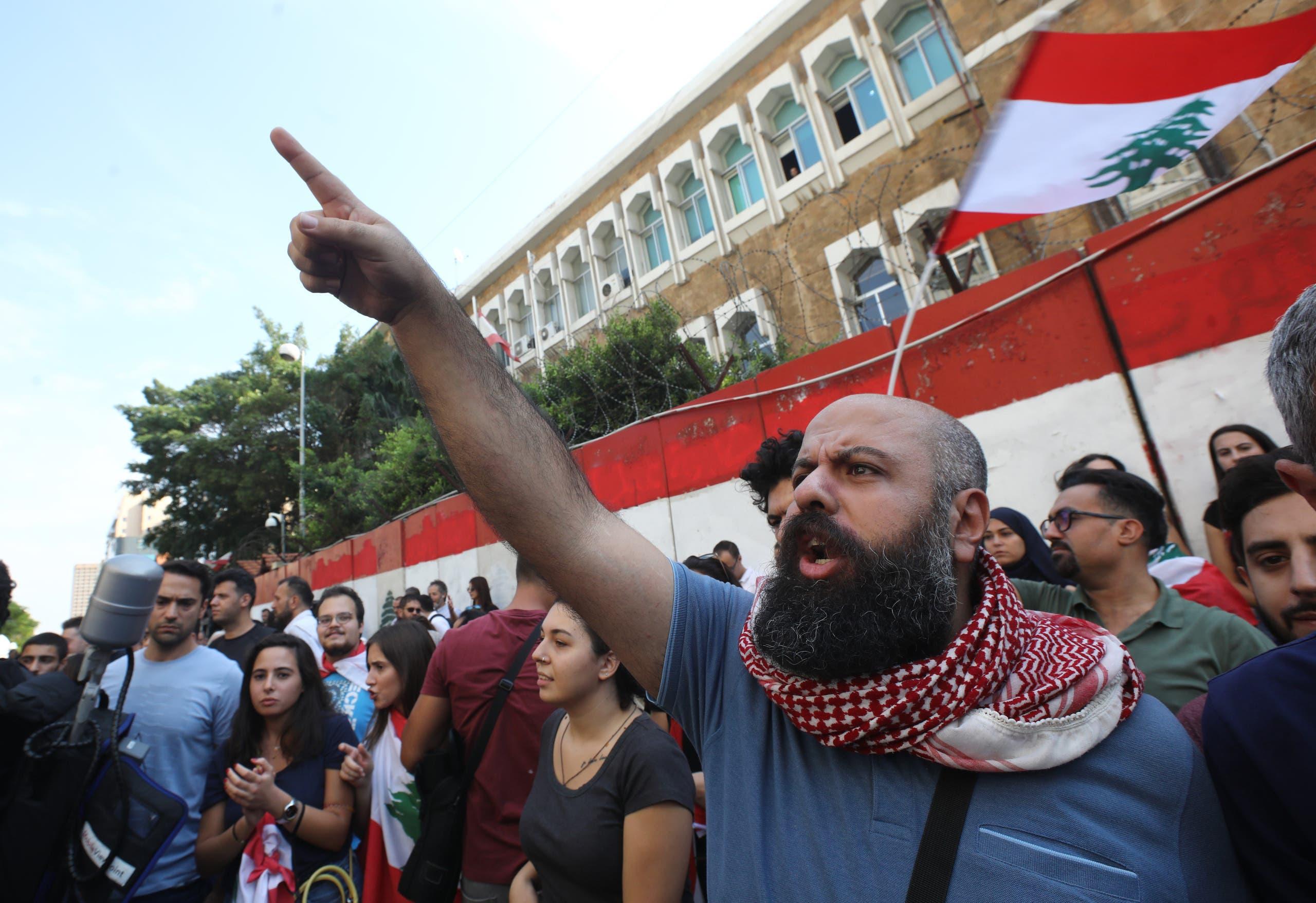 من تظاهرات لبنان (11 نوفمبر- فرانس برس)