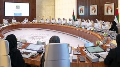الإمارات تقدر جهود السعودية في توحيد الصف اليمني