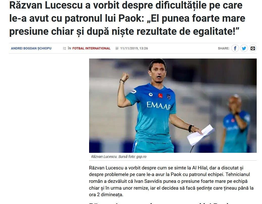 تصريحات لوتشيسكو في الصحيفة الرومانية