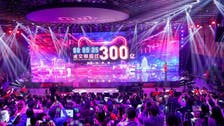 Chinese consumers spend billions in Singles' Day extravaganza