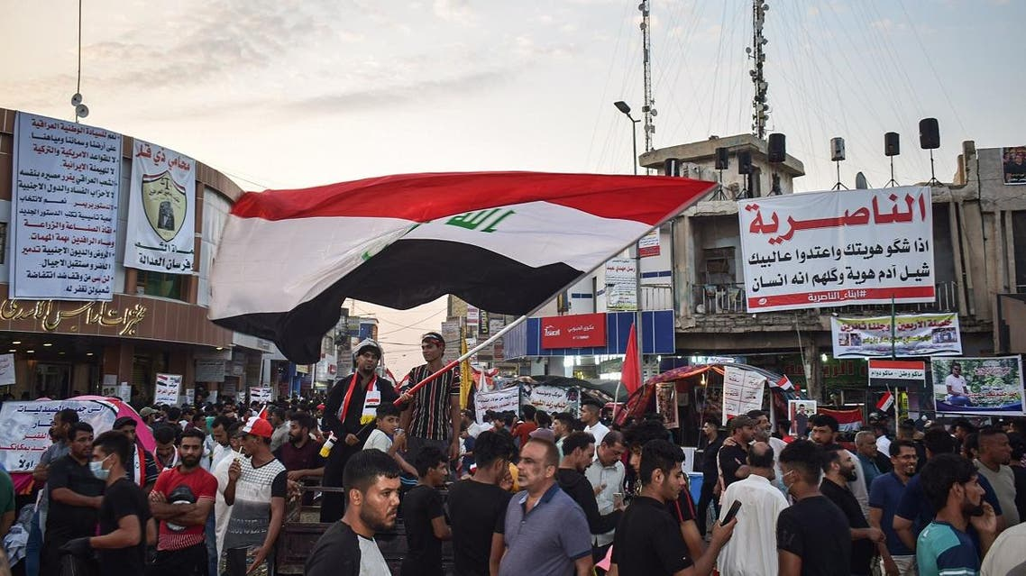 Iraqi protesters gather during an anti-government demonstration in Nassiriya, the capital of the southern province of Dhi Qar on November 4. (File photo: AFP)