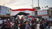 Investigations into violence against protesters in Dhi Qar still underway