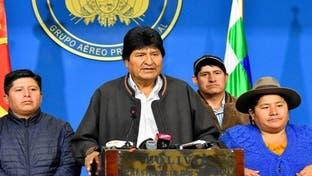 رئیس جمهوری بولیوی از قدرت کنارگیری کرد