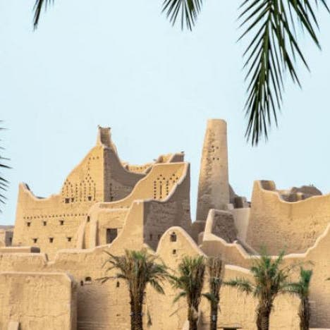 """""""بوابة الدرعية"""" الوجهة السياحية الجديدة للسعودية"""