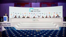 NYSE owner to launch Murban crude futures contract on Abu Dhabi market