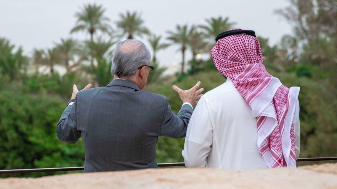 KSA: Media City
