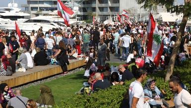 """كورنيش بيروت ضمن """"بنك أهداف"""" المحتجين.. لماذا؟"""