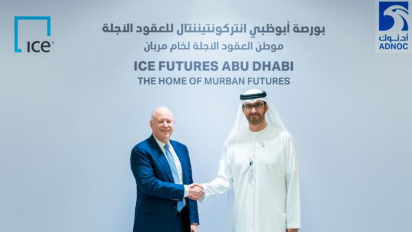 أبوظبي تطلق بورصة إنتركونتيننتال منتصف 2020 لتداول خام مربان