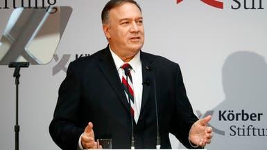 تلويح أميركي بعقوبات على المسؤولين عن انتهاكات إيران