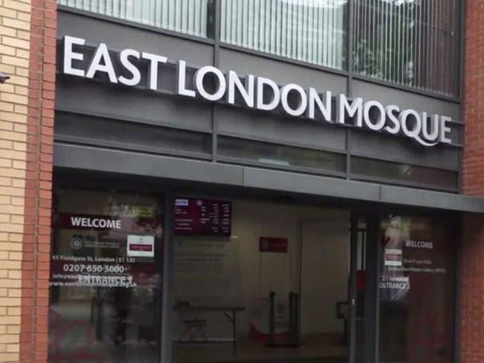 """""""مهمّة خاصّة   الجمعيات الخيرية في بريطانيا وتمويل الإرهاب"""