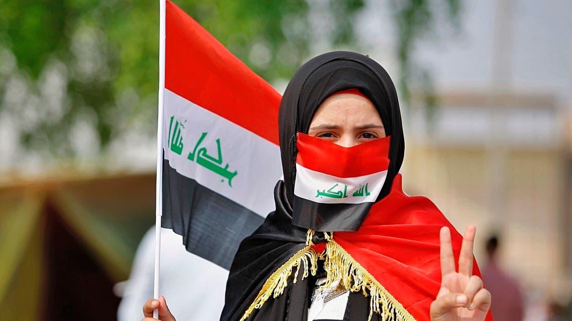 من مظاهرات بغداد - اسوشيتد برس