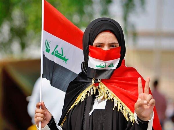 مشروع قانون انتخابي جديد بالعراق.. ومنح الفرص للشباب