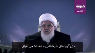 هشدار الطفیلی دبیرکل سابق حزبالله لبنان درباره ماهیت گروههای شبهنظامی عراق