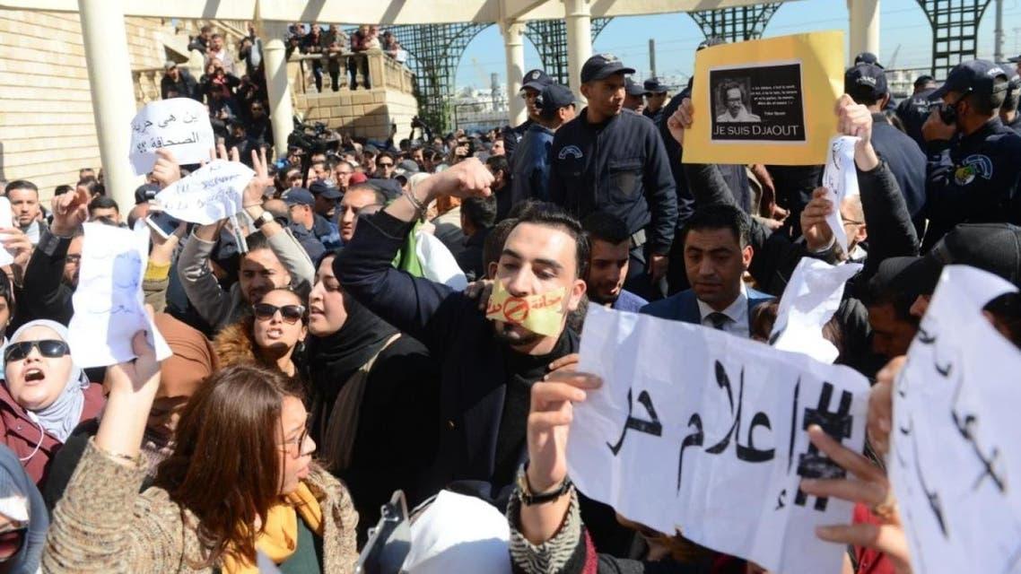 من وقفة احتجاجية سابقة لصحفيين جزائريين