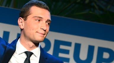 حزب فرنسي للاتحاد الأوروبي: ارفضوا طلب تركيا نهائياً