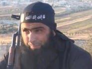 داعشي مرحّل من تركيا يصل الدنمارك.. والسلطات تعتقله