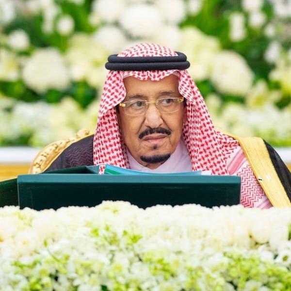 السعودية: اتفاق الرياض خطوة محورية في إنهاء أزمة اليمن
