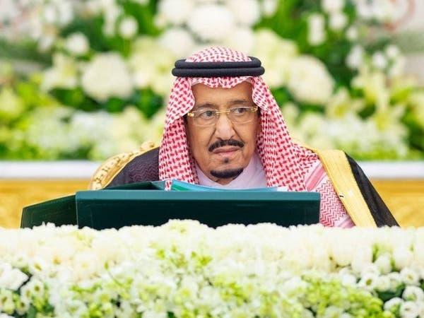 خادم الحرمين الشريفين الملك سلمان بن عبد العزيز (من واس)