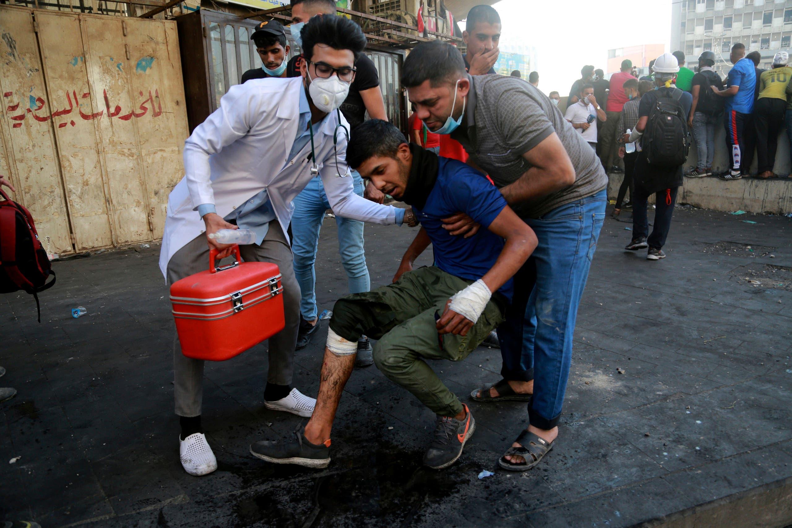 مظاهرات في بغداد - 11 نوفمبر