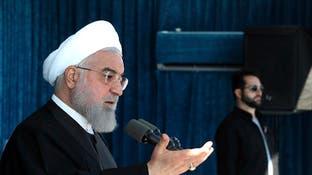 روحاني: نواجه عقوبات غير مسبوقة لا نستطيع الهروب منها