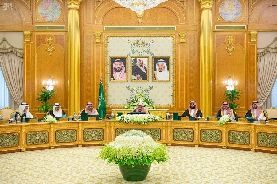 مجلس الوزراء السعودي (من واس)