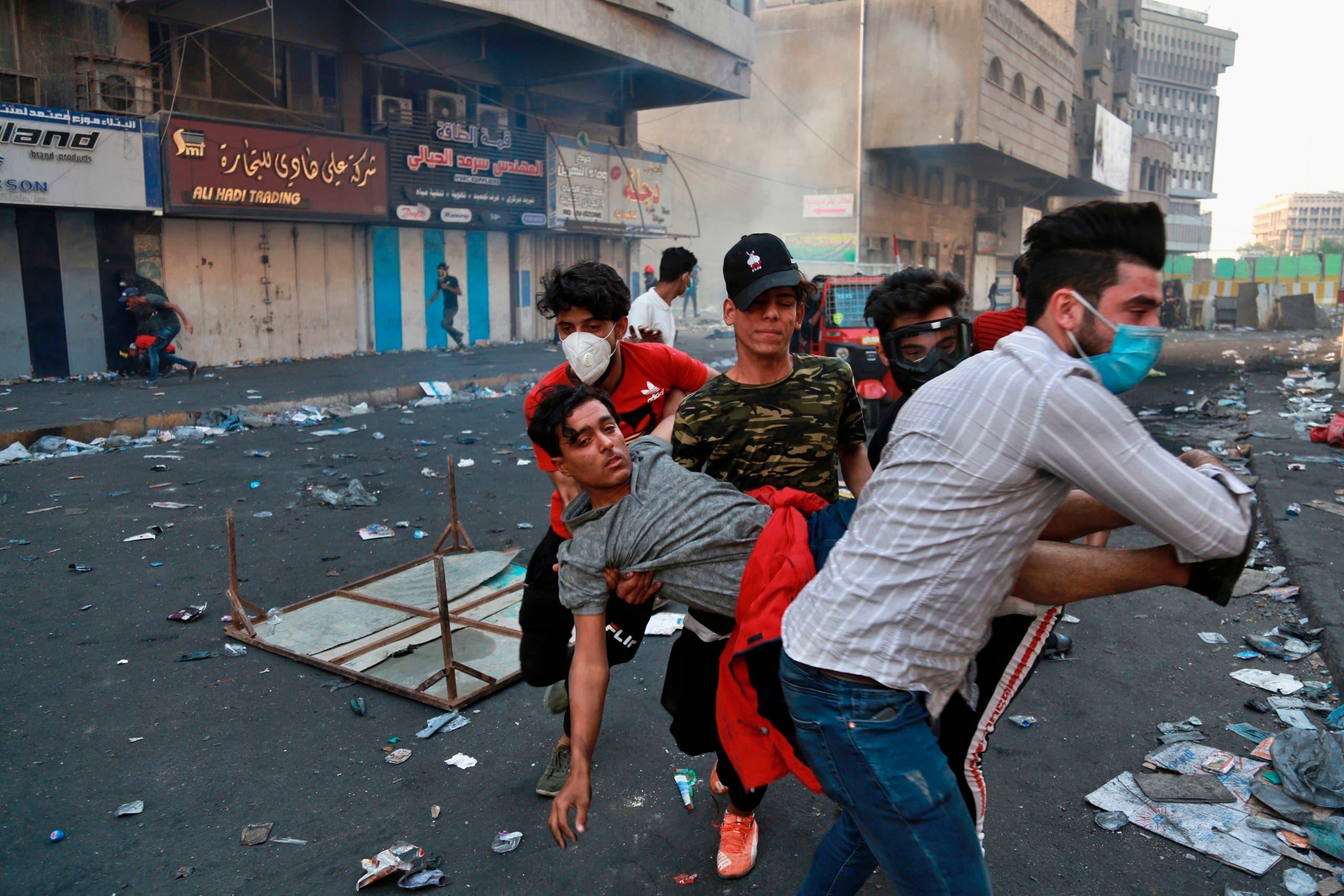 مظاهرات وسط بغداد
