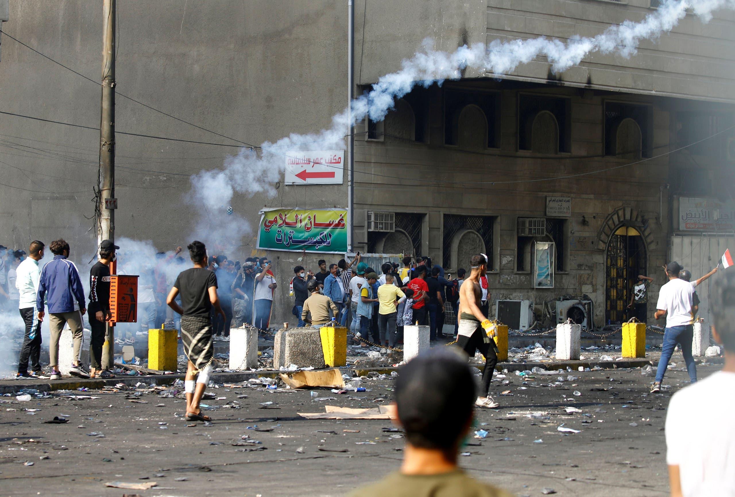 من تظاهرات بغداد الثلاثاء