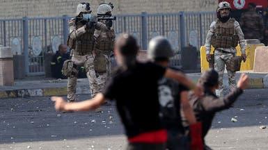 وزير العدل العراقي: نأسف لسقوط قتلى ونقرّ بوجود تجاوزات