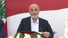 Samir Geagea calls on the Lebanese ruling elite 'to take responsibility'