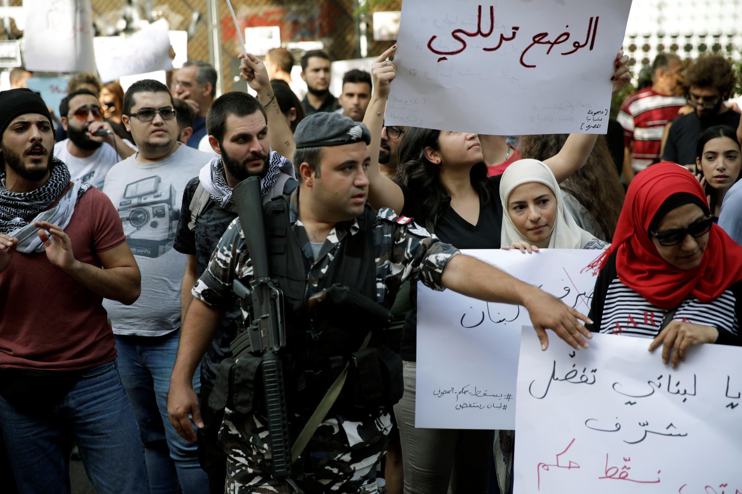 من الاحتجاجات أمام مصرف لبنان المركزي في بيروت