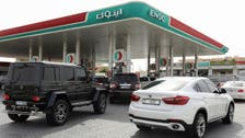 Dubai mobile fueling app ENOC Link to provide fuel services to Jafza free zone