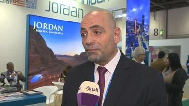 هيئة تنشيط السياحة: ارتفاع الزوار للأردن بـ8% في 9 أشهر