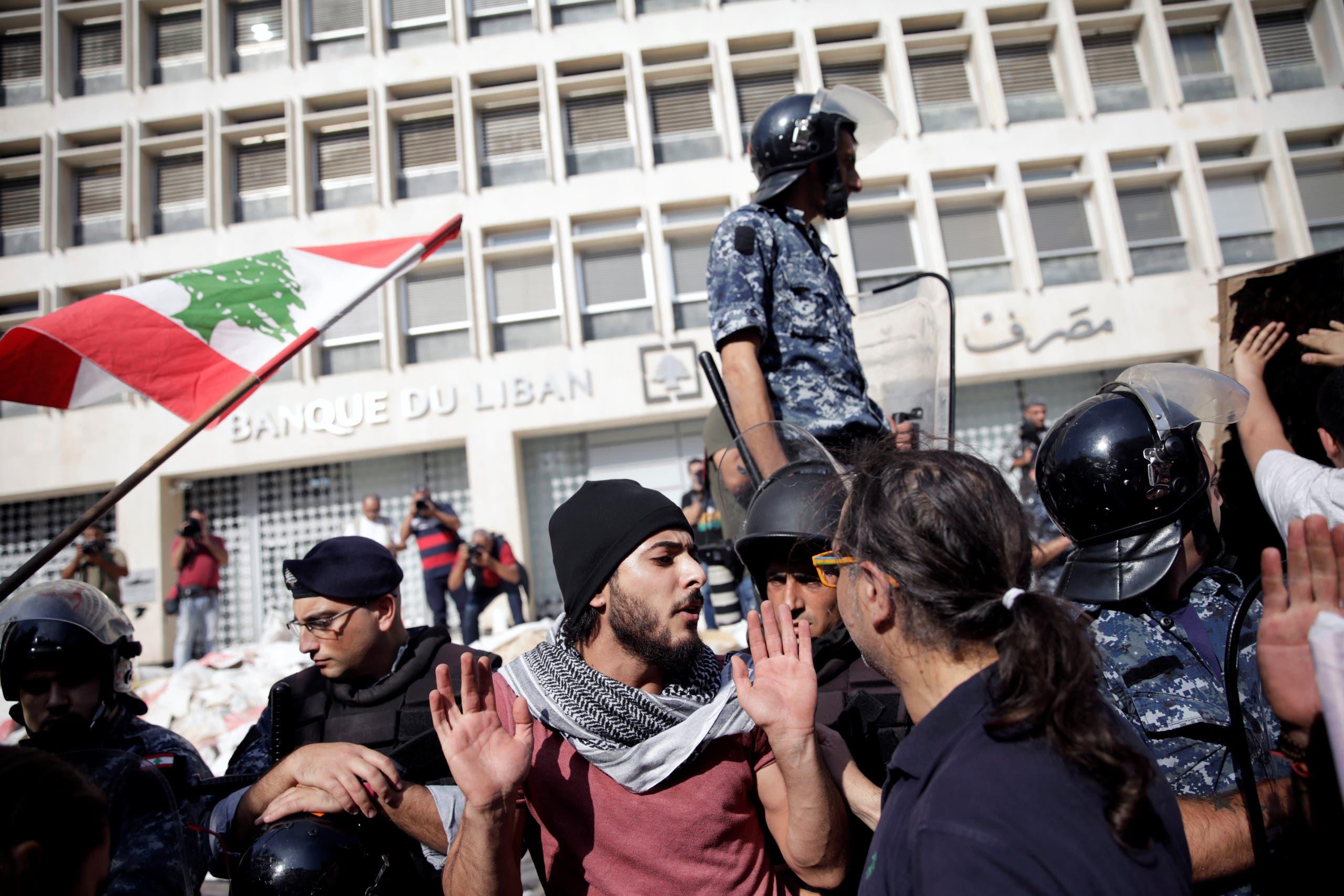 من الاحتجاجات أمام مصرف لبنان المركزي في بيروت الاثنين