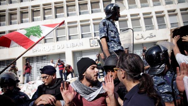 مصرف لبنان يطلب رسمياً التحقيق بأموال السياسيين المهربة