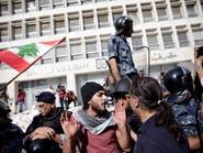 """ستاندرد آند بورز"" تثبت تصنيف لبنان مع توقعات سلبية"