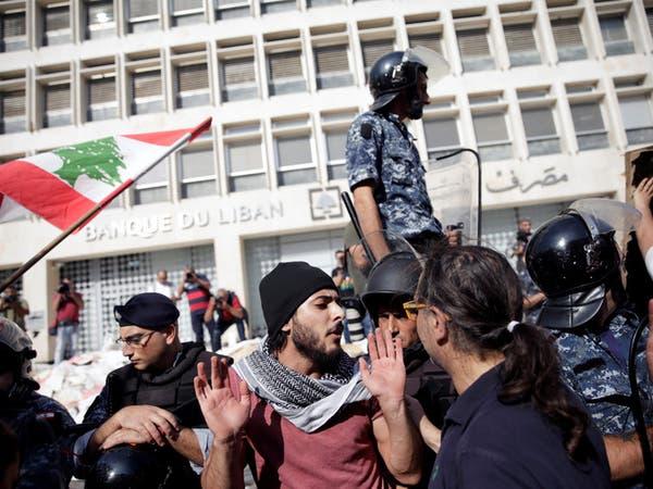لبنان يقرر عدم دفع ديونه الدولية.. بالإجماع!