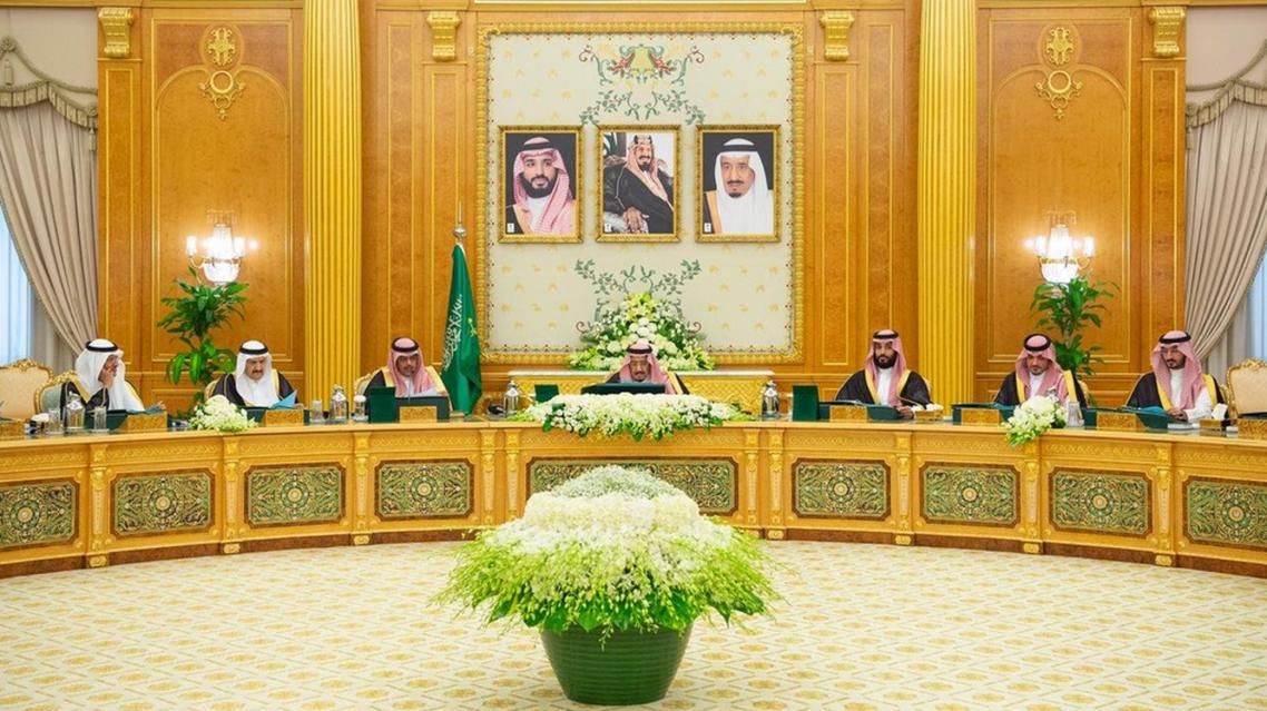 Saudi Cabinet on 12/11/2019 (SPA)