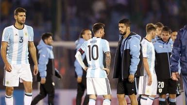 الأرجنتين تصطدم بأوروغواي وتشيلي في كوبا أميركا