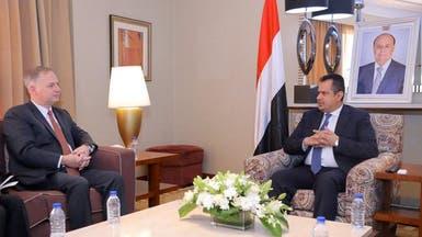 رئيس وزراء اليمن: دعم إيران للحوثي يتطلب موقفا دوليا حازما