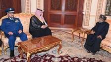 Oman's Sultan Qaboos receives Saudi Arabia's Vice Minister of Defense