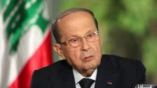 Lebanon's President Aoun to consult with MPs on next PM Thursday: Report
