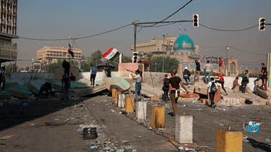 """احتجاجات العراق.. إضراب عام للمعلمين والمدارس """"مغلقة"""""""