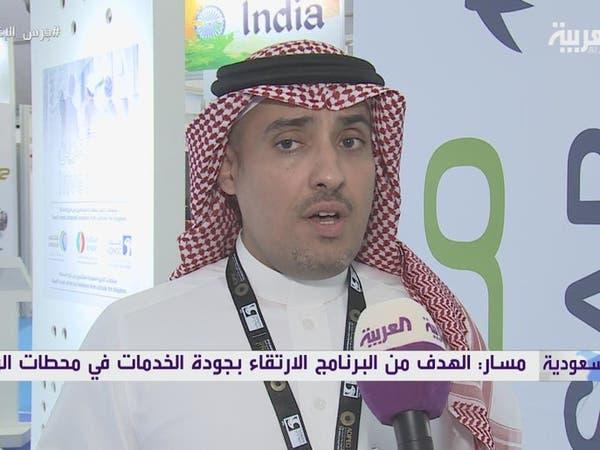 مسار: تأهيل 18 شركة لإدارة محطات الوقود في المملكة