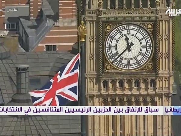 بريطانيا.. ترقب انتخابات برلمانية مصيرية في 12 ديسمبر