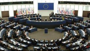 نگرانی شدید اروپا از آغاز مجدد فعالیتهای غنیسازی اورانیوم در ایران